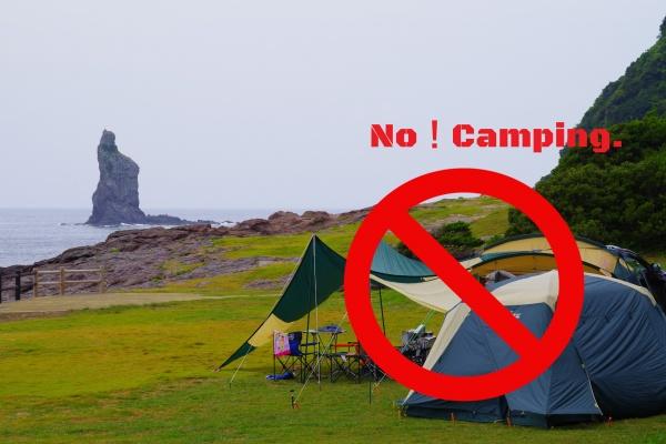 緊急事態宣言の発令に伴う、休業・利用制限に関するお知らせ:写真1