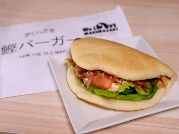 Cafe_THE_OLD_MAN_鰹バーガー