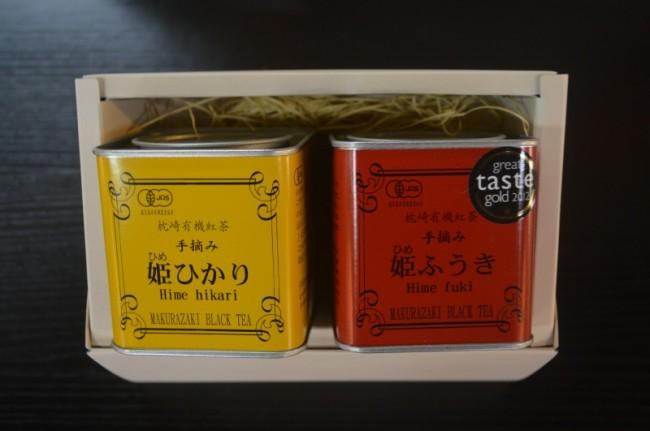 枕崎紅茶:写真1