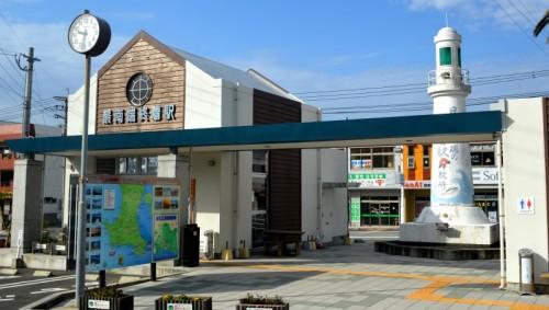 枕崎駅前観光案内所