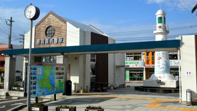 枕崎駅前観光案内所:写真1