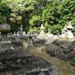市指定文化財「喜入氏累代の墓」