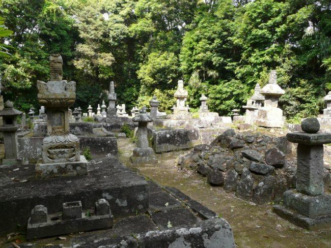 市指定文化財「喜入氏累代の墓」:写真1