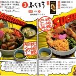 昆鰹(コンカツ)枕崎鰹大トロ丼:写真2