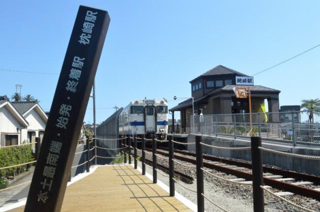 JR日本最南端の始発・終着駅「枕崎駅」:写真1