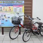 レンタサイクルのご案内(電動アシスト自転車):写真2