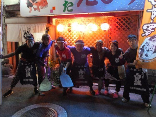 自慢の料理とステキなスタッフがお出迎え!枕崎港直送『みんなのゑびす家』:写真1