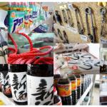 枕崎市漁業協同組合 購買部:写真2