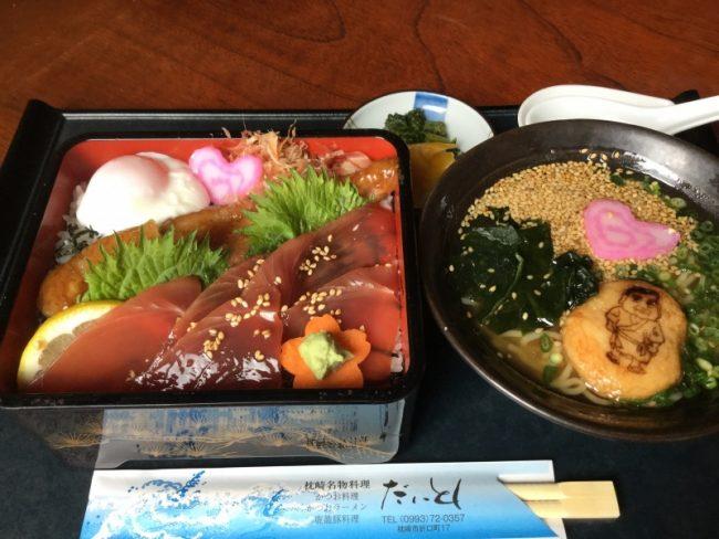 枕崎かつおラ-メンと枕崎名物料理は だいとく:写真1