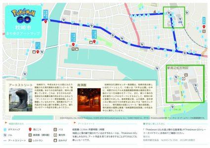 ポケモンGO 枕崎まち歩きアートマップ
