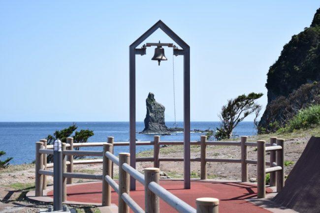 火之神公園「未来をつむぐ幸せの鐘」:写真1
